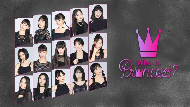 Who is Princess show